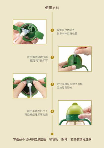 小獅王辛巴Simba PPSU自動把手滑蓋杯-滑蓋把手組 棕 / 綠 / 粉 2