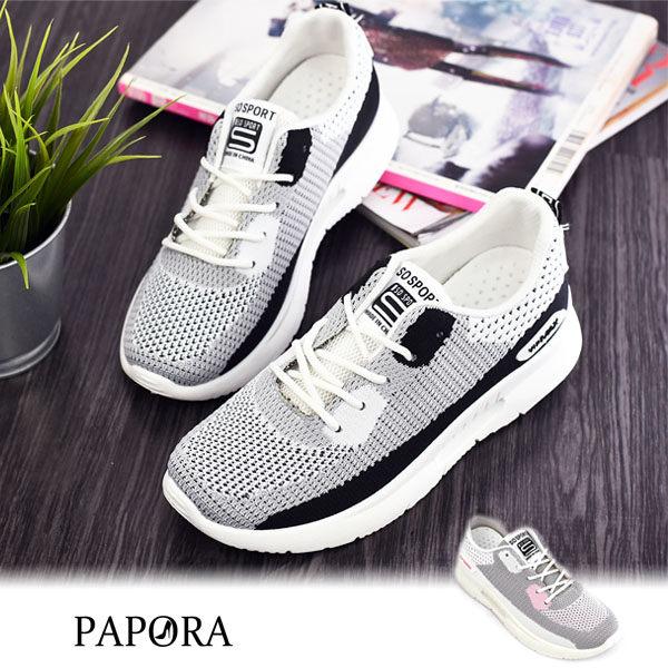 週年慶特惠299元色塊網狀透氣綁帶休閒鞋【KA88】黑/白