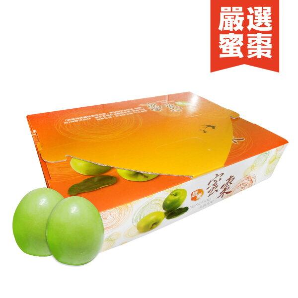 好客HAOKE:《好客-向陽水果行》高雄燕巢產地直送-嚴選蜜棗(約4兩顆,15顆盒)