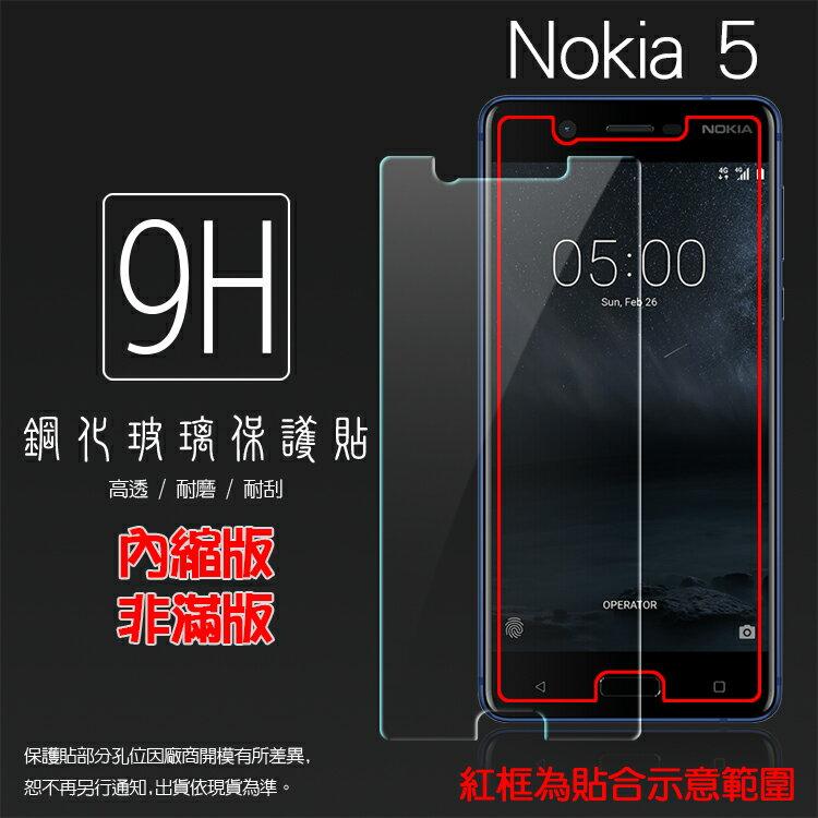 超高規格強化技術 NOKIA 5 TA-1053 鋼化玻璃保護貼/高透保護貼/9H/鋼貼/鋼化貼/玻璃貼/耐磨/耐刮