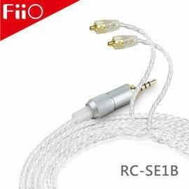 志達電子 RC-SE1B【FiiO 舒爾Shure(MMCX)2.5mm平衡線】Shure SE215/Weston UM10//UE900S/JVC HA-FX850/HA-FX1200等耳機可使用