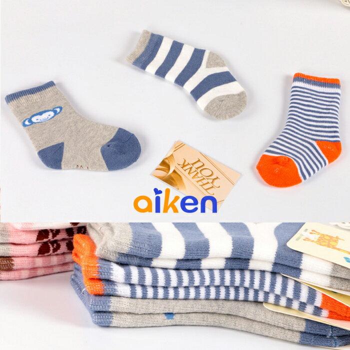 ~艾肯居家 館~襪子 3雙組~1歲 兒童襪 男襪 猴子 襪子 藍色猴子款 撞色條紋 繽粉