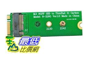 [9大陸直購,少量現貨] SATA M.2 NGFF SSD轉to 2013版ThinkPad X1 Carbon轉接卡adapter