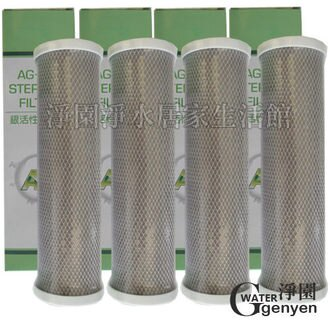 [淨園] ASF-F5 奈米銀活性碳濾心10吋CTO(4入特惠)-外表包覆奈米銀濾布殺菌能力為一般的200倍