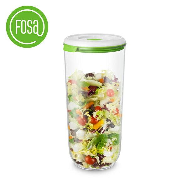 【淘氣寶寶】FOSA 真鮮寶 智能真空保鮮盒 2850ml-1入【超高抗壓食品安全級SAN材質】