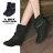 格子舖*【KNS719】嚴選高質感絨布氣質水鑽綴飾 5CM隱形內增高 短靴 短筒靴 黑色 0