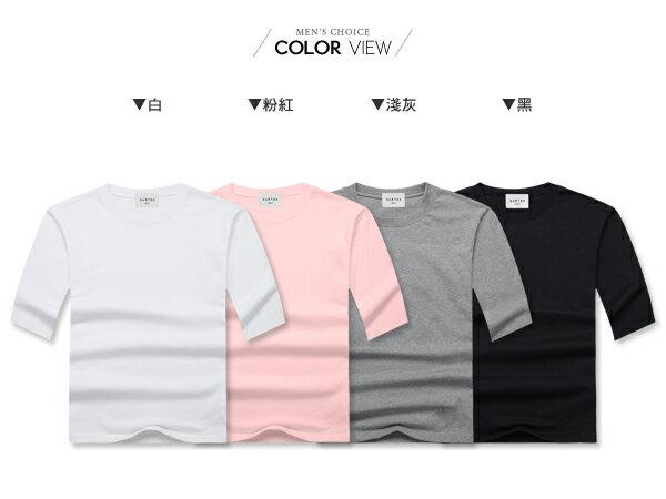 ☆BOY-2☆ 【XXSS122】素面五分寬袖情侶T恤 1