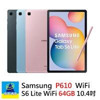Samsung平板電腦推薦到Samsung Galaxy Tab S6 Lite WiFi 64GB 10.4吋 P610 平板電腦就在傑昇通信推薦Samsung平板電腦