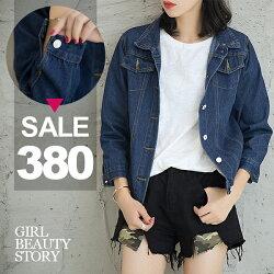 SISI【C8033】現貨隨性自在單寧翻領寬鬆短版長袖丹寧牛仔外套