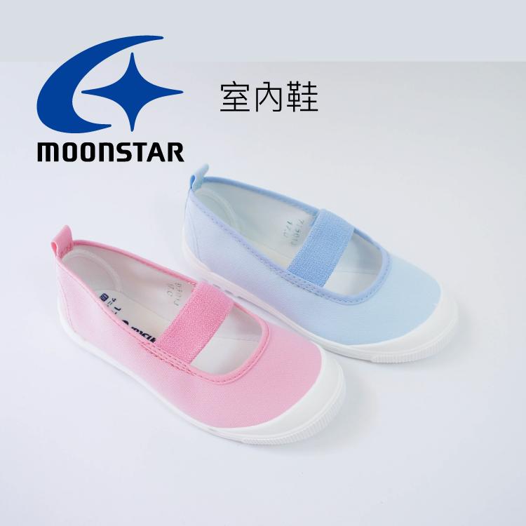 BitBit童鞋▸ Moonstar (16-19CM) 日本製室內鞋・日本機能童鞋 / MS19
