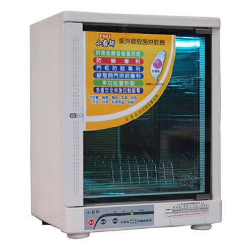 小廚師紫外線殺菌烘碗機FO-99【愛買】
