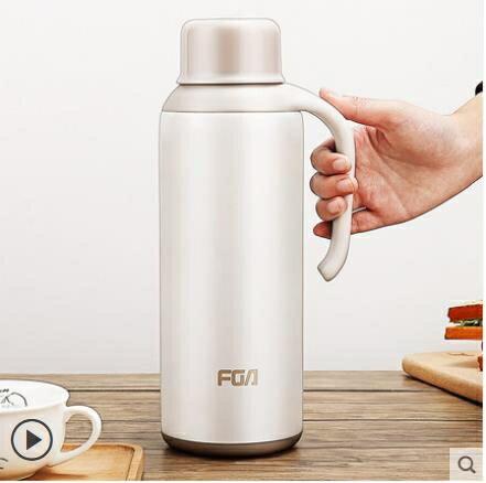 [快速出貨]保溫壺用大容量304不銹鋼保暖瓶學生宿舍用水瓶小型熱水瓶 百貨 凱斯頓 新年春節 送禮