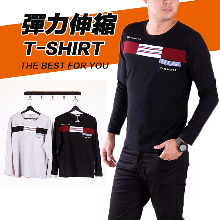 【CS衣舖 】 彈力伸縮 高質感 長袖T恤 3310 0