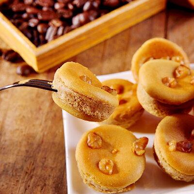 咖啡乳酪球一盒32入含運 ♥優雅的大人味♥【季節限定】咖啡乳酪球豪華登場上班族票選最期待組合♥ 1