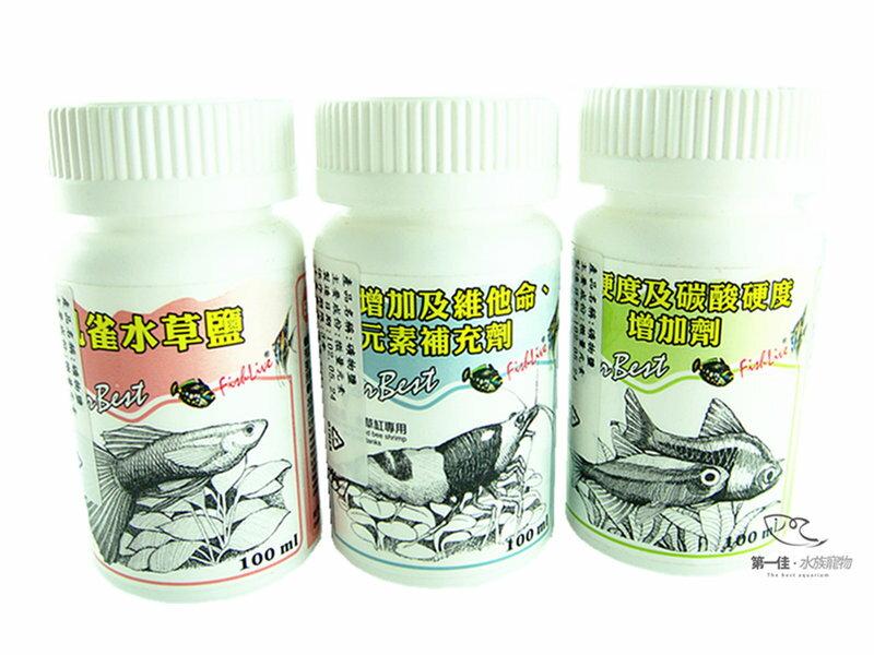 第一佳水族寵物  樂樂魚FishLive 總硬度及碳酸硬度增加劑GH KH  100ml