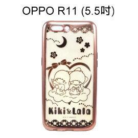 雙子星電鍍軟殼[雲朵]OPPOR11(5.5吋)【三麗鷗正版授權】