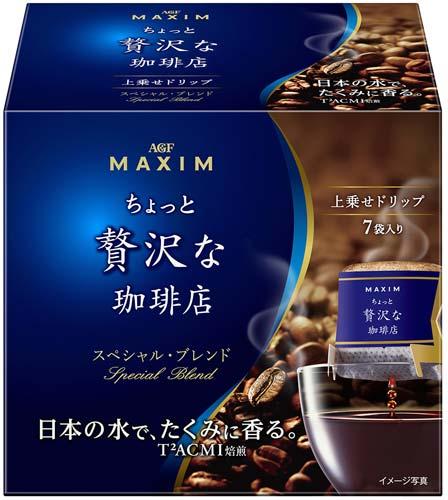 日本AGF - Maxim華麗濾式咖啡-特級7p/日本咖啡/4901111292703