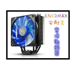 散热器 ENERMAX安耐美 黑蝠版 ETS-T40F-BK CPU 塔型散热器电脑风扇电脑组装机壳电脑零件