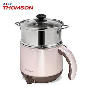 THOMSON 湯姆盛 雙層防燙不鏽鋼多功能美食鍋 TM-SAK14 公司貨 0利率 免運