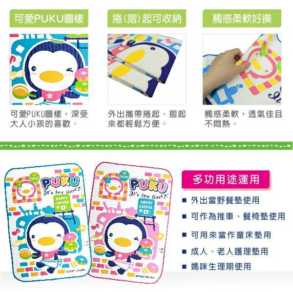 『121婦嬰用品館』PUKU 攜帶型防濕墊40*60cm - 粉 5