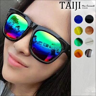 NXG1032太陽眼鏡‧大鏡片方框彩膜太陽眼鏡‧八色【NXG1032】-TAIJI-★