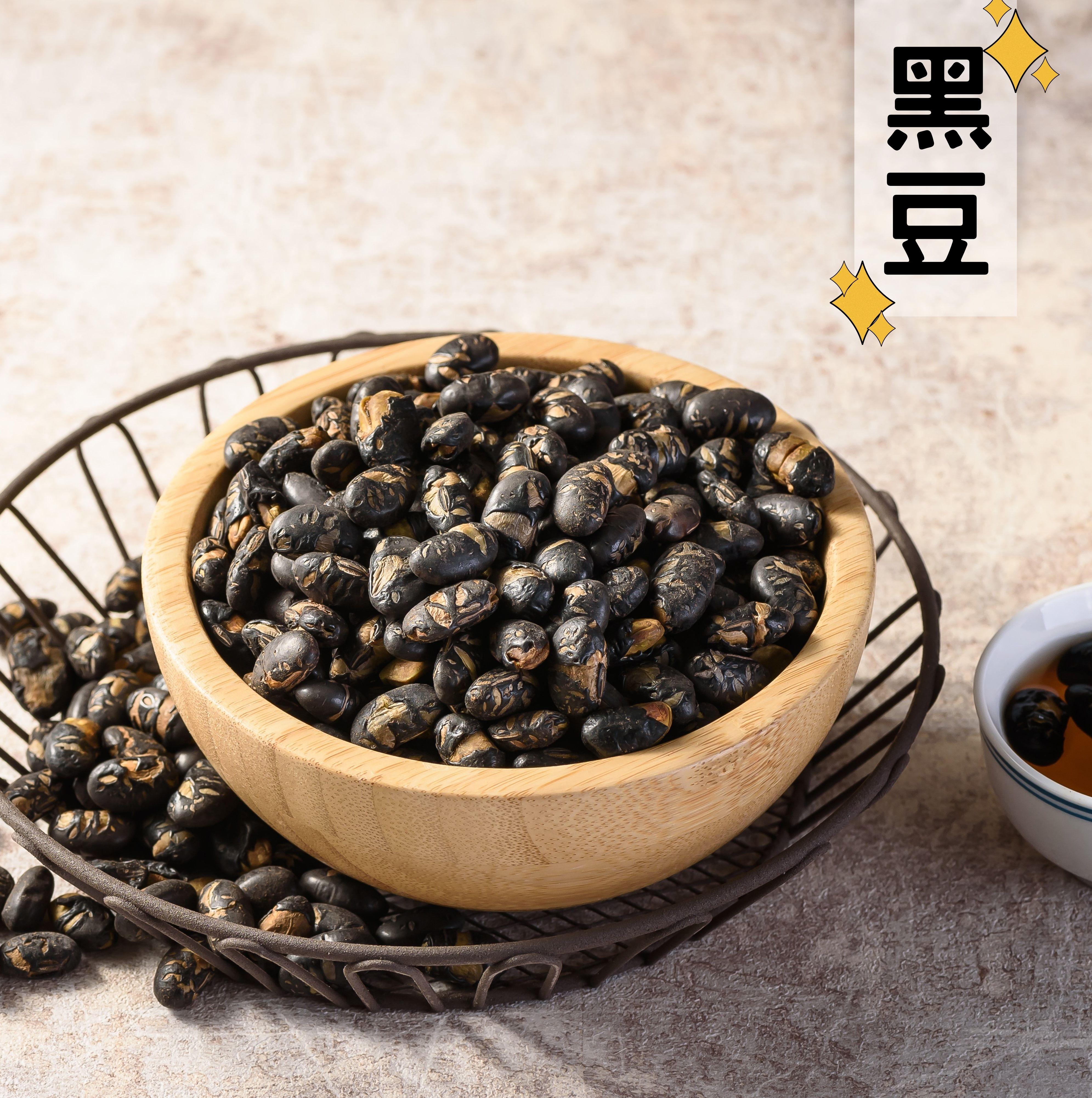 Hi堅果系列 黑豆 補充精神好選擇 (380g/ 包) 🧧樂天年貨大街🧧【上海火腿】