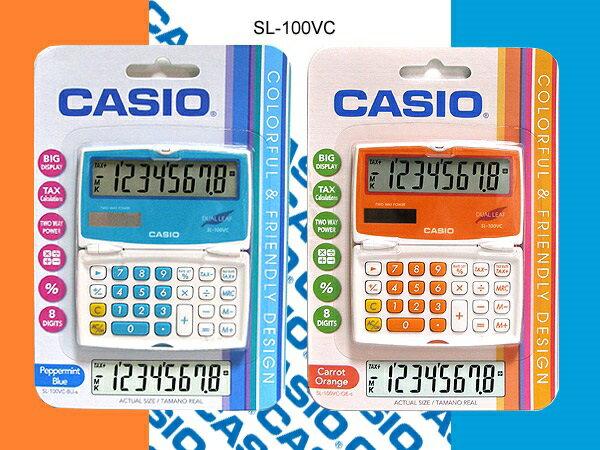 聯盟文具:CASIO攜帶型計算機SL-100VC(8位)