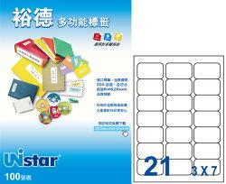 裕德 U4677 21格 3合1電腦標籤 (100張/盒)