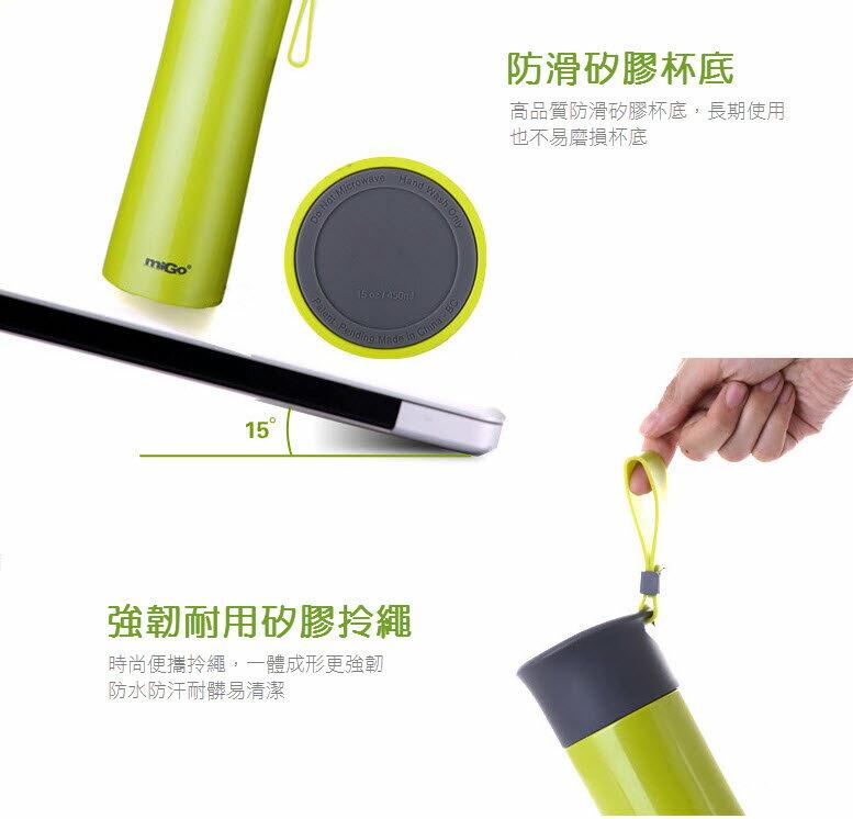 migo保溫杯 450ml 304不銹鋼內外 真空強效保溫  保溫壺/隨手杯 304不鏽鋼 8