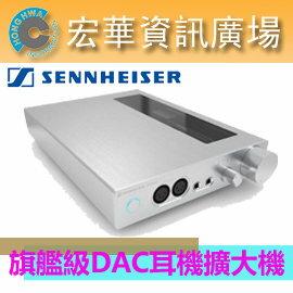 <br/><br/>  Sennheiser HDVD 800 聲海 旗艦級DAC耳機擴大機 宙宣公司貨<br/><br/>