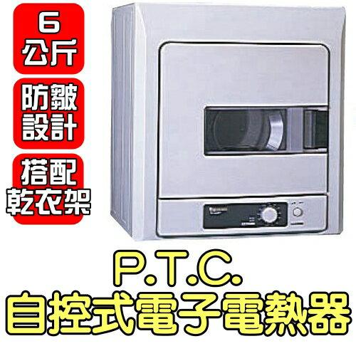 滿額最高折$1000★國際牌 6公斤架上型乾衣機【NH-L60Y】