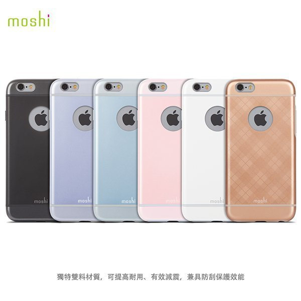 moshi iGlaze APPLE iPhone 6 (4.7吋) 超薄 時尚 保護背殼 背蓋