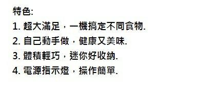 【獅子心】迷你點心機(3台/組) LCM-136M