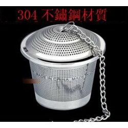 【調料球包-304不銹鋼-特小號-4.4~2.9*3.2】調味球包 茶葉篩檢程式 味寶 鹵料球(外徑4.4內徑3.6,底徑2.9,高3.2cm,裝茶葉11g)-8001014