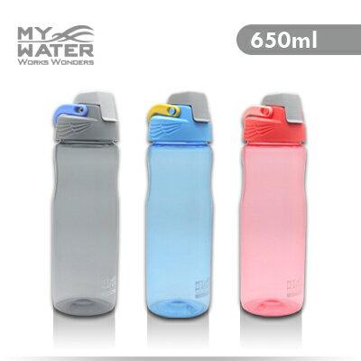 MY WATER 翼展 水壺 650ml 3色
