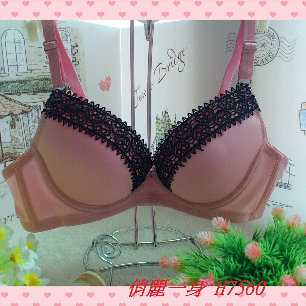 魔術胸罩下厚上薄3段3排扣調整型內衣32/34/36(BC罩單內衣)俏麗一身H7560