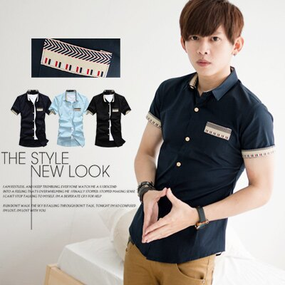 柒零年代~N8593J~ 民族風編織拼接口袋反摺袖襯衫^(JK3031^)Casual