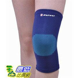 @[有現貨 馬上寄] 凱威 護具 護膝/膝護套 (0870_K020) $70