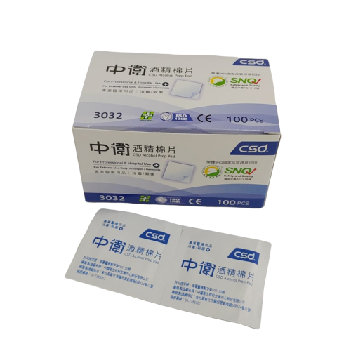 【憨吉小舖】csd中衛酒精棉片 100包/盒