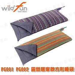 【露營趣】中和安坑 台灣製 WILDFUN 野放 PG001 露營居家款方形睡袋 化纖睡袋 纖維睡袋 可全開 Coleman LOGOS 可參考