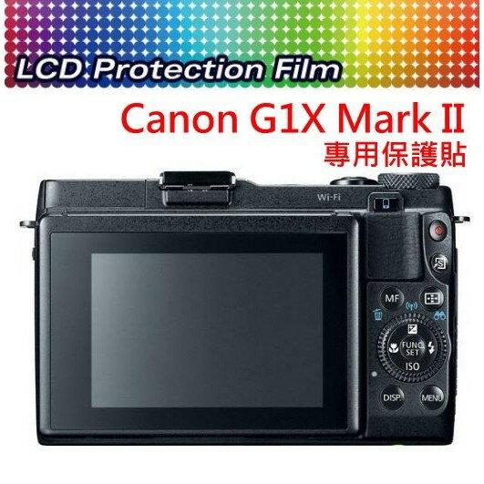 【中壢NOVA-水世界】CANON G1X Mark II G1X2 螢幕保護貼 免裁切 靜電抗刮 高透光 EOSM3