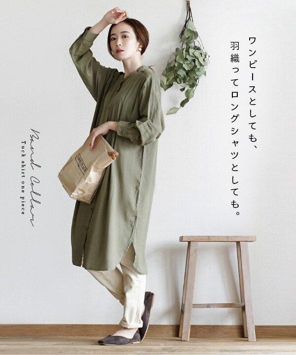 日本e-zakkamania  /  秋冬簡約短領長版襯衫 罩衫  /  32667-2000264  /  日本必買 日本樂天直送  /  件件含運 3