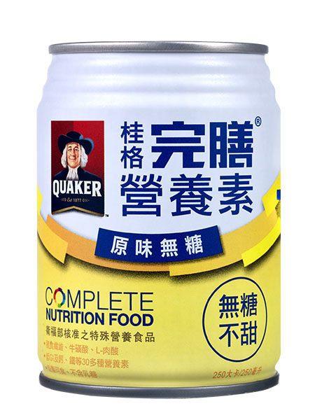加贈2瓶 桂格完膳營養素 原味無糖口味 不甜 250ml*24罐/箱◆德瑞健康家◆