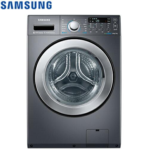 Samsung 三星 WD14F5K5ASG/TW 14KG 滾筒式洗衣機 雙效威力淨系列 洗脫烘 (靛藍黑)