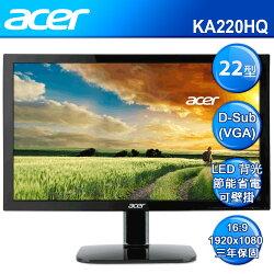 acer 22型 KA220HQ 不閃頻 瀘藍光護眼液晶螢幕顯示器 LED《下單前敬請先詢問庫存》