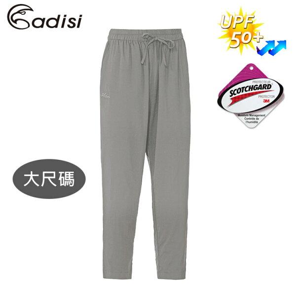 ADISIAP1811026-1女抗UV輕薄吸濕快乾透氣八分褲(3XL)大尺碼城市綠洲專賣(寬寬褲、吸排速乾、抗紫外線、輕量)