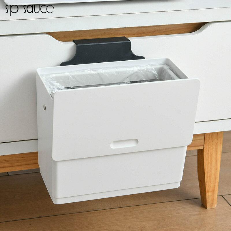 垃圾桶掛式廚余桌面收納桶壁掛式櫥柜門掛式垃圾桶