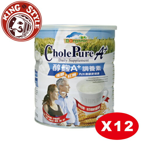 【博能生機】醇麴A+調養素CholePure A+ Daily Supplement 750g/罐 12罐 (全素可食)
