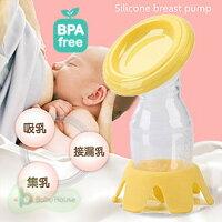 [ Baby House ] 手動矽膠防溢母乳集乳吸乳器 /集乳器 /集乳神器/母乳好幫手 / 真空吸乳器 /Silicone breast pump 【愛兒房生活館】 0