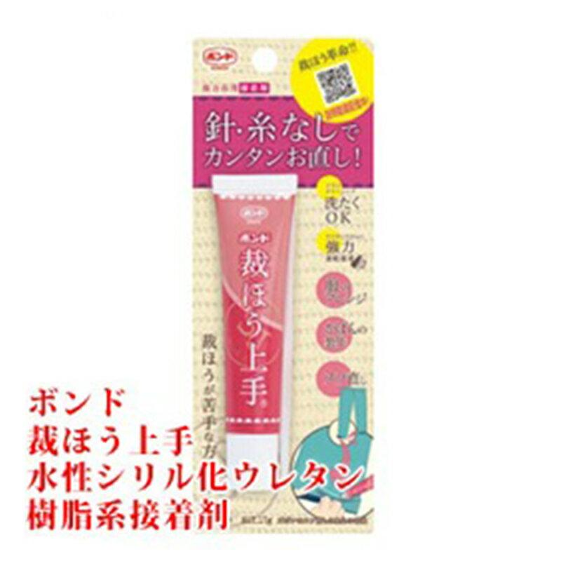 銷售冠軍 KONISHI 日本 小西 05476 裁縫上手布用 接著劑 17g /支